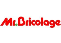 Prospectus De Mr Bricolage Vous Allez Percer Réunion 974